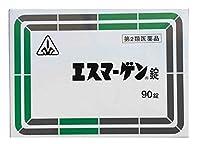 【第2類医薬品】ホノミ漢方 エスマーゲン錠90錠