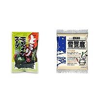 [2点セット] 王様の野菜 モロヘイヤスープ(80g)・信濃雪 雪豆腐(粉豆腐)(100g)