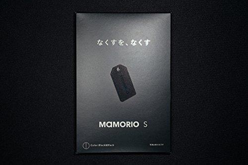 MAMORIO『MAMORIOS』