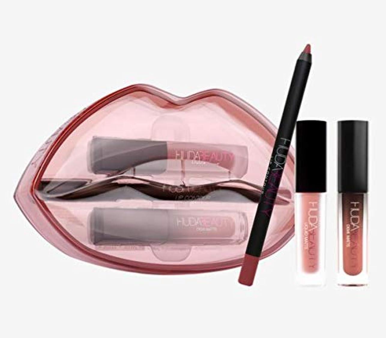 警報祝福する大宇宙Hudabeauty Matte & Cream Lip Set Mogul & Bombshell リップセット マットリップ