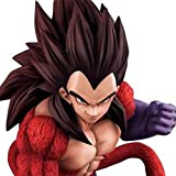 Banpresto. Dragon Ball - Vegeta SSJ4 Super Saiyan 4 Figura 16 cm...