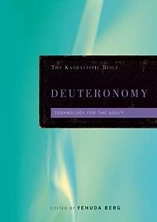 Deuteronomy (Kabbalistic Bible Series)
