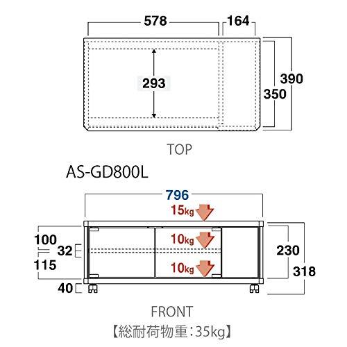朝日木材加工テレビ台GDstyle32型幅79.6㎝アッシュグレー収納付きキャスター付きAS-GD800L