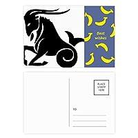 星座は山羊座十二宮のサイン バナナのポストカードセットサンクスカード郵送側20個