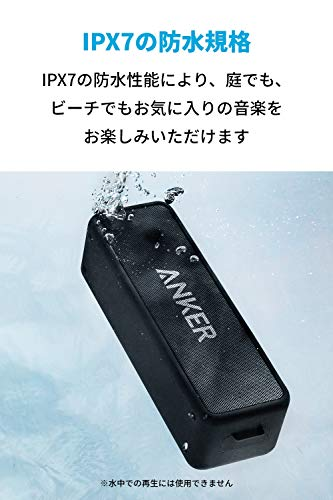 ANKER(アンカー)『AnkerSoundCore2(A3105011)』