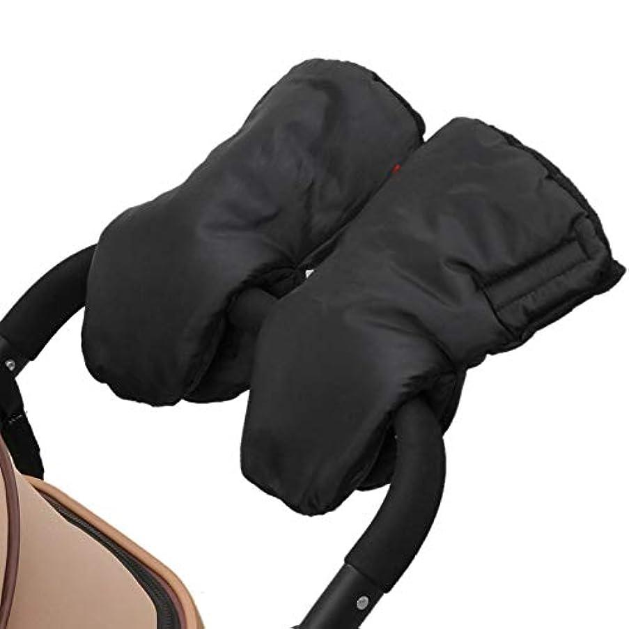 インセンティブシットコム振りかけるTOOGOO 冬ベビーカー手袋 プラスベルベット 防風レインカバー 寒さを防ぐ 暖かい手袋 寝袋クッション手袋ベビーカーアクセサリー ブラック