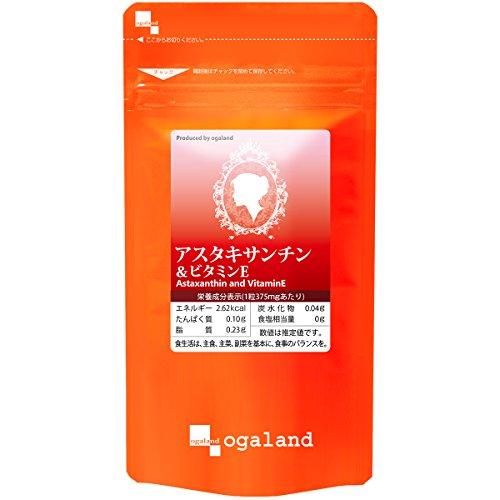株式会社オーガランド お徳用アスタキサンチン&ビタミンE 180カプセル 約3ヶ月分