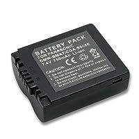 【MPB】Panasonic パナソニック DMW-BMA7/CGA-S006 対応互換バッテリー