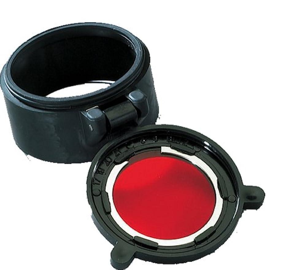 Streamlight 85115 Flip Lens for TL-2, NF-2, Scorpion, Strion Flashlights, Red
