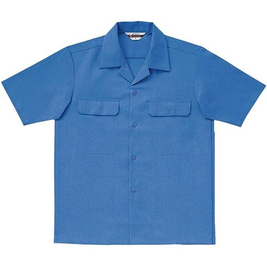 距離読書なぞらえるクロダルマ 4000 半袖開衿シャツ ブルー L