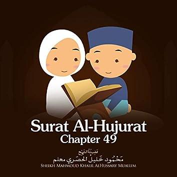Surat Al-Hujurat, Chapter 49