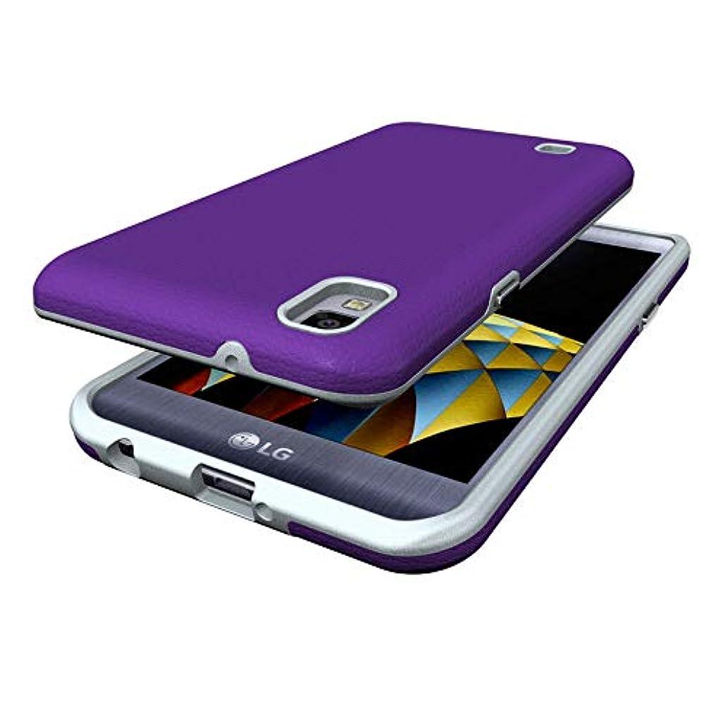 減らす理容師テスピアンFidgetGear LG X電源Nexus5X V10 V20用防具保護ショックプルーフ電話ケース 紫の