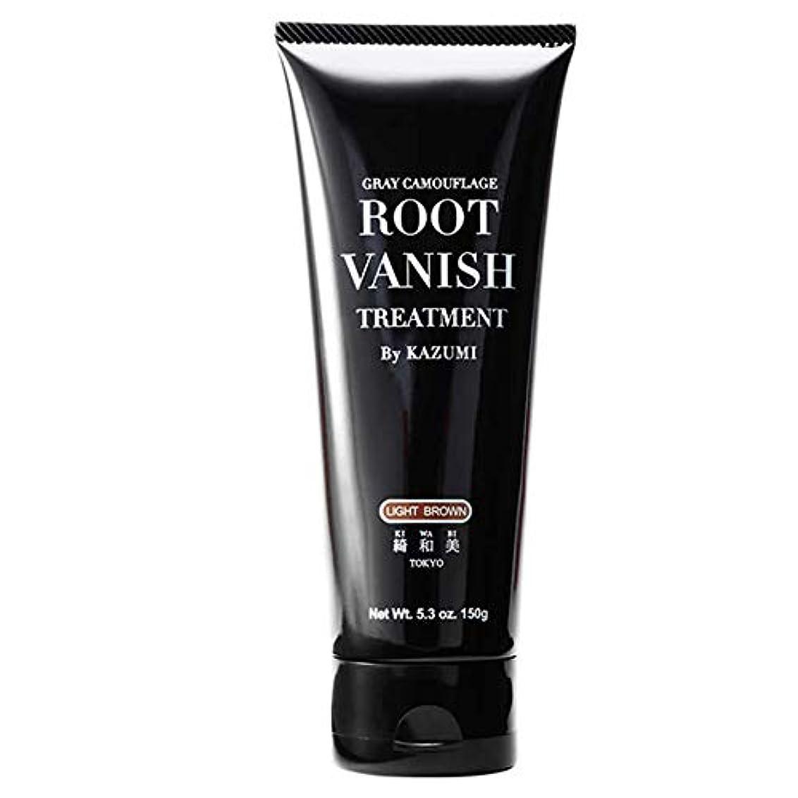 解く許可するジャズRoot Vanish 白髪染め (ライトブラウン) ヘアカラートリートメント 女性用 [100%天然成分 / 無添加22種類の植物エキス配合]