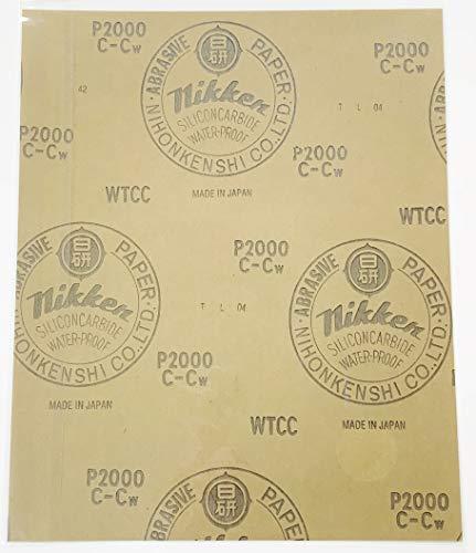 日研 耐水ペーパー 袋入 10枚入り #2000