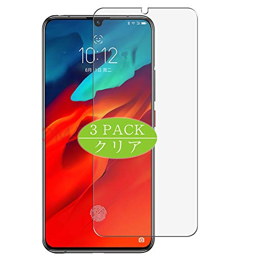 Vaxson 3-Pack Screen Protector, compatible with Lenovo Z6 Pro, TPU Guard Film Protector [ NOT Tempered Glass Protectors ]
