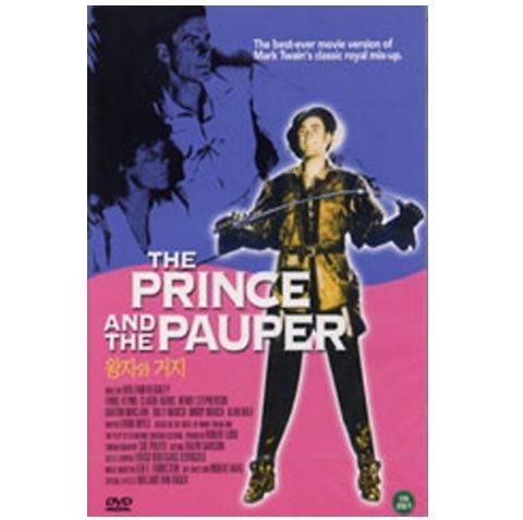 Der Prinz und der Bettelknabe (1937) Alle Region