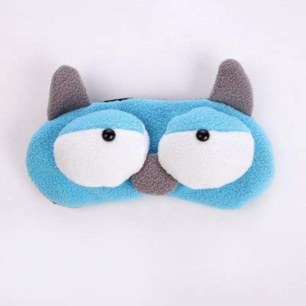 糞乱闘理論NOTE 1ピースかわいい動物睡眠アイマスクパッド入りシェードカバーフランネル睡眠マスク休息旅行リラックス睡眠補助目隠しカバーアイパット
