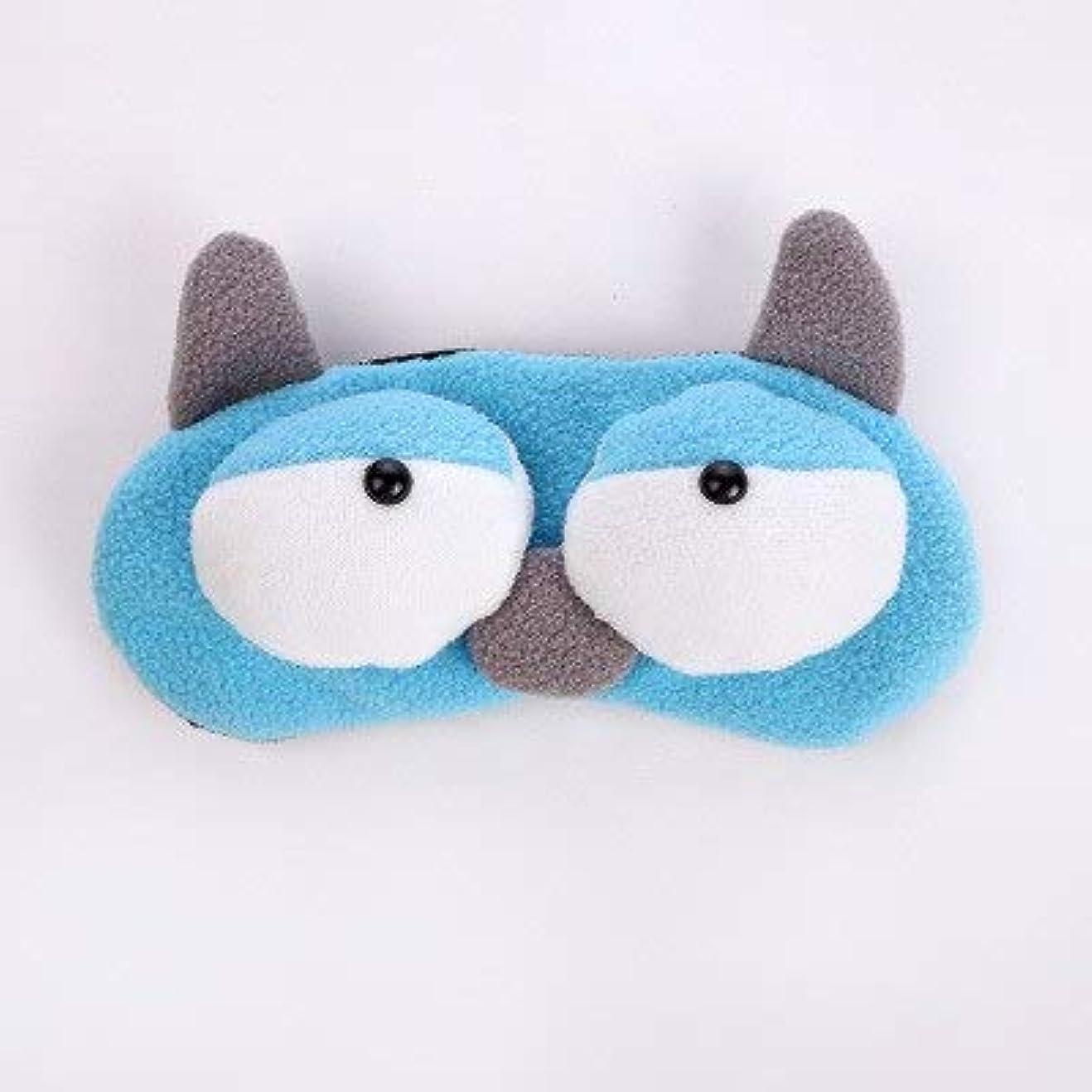 包括的熱おじさんNOTE 1ピースかわいい動物睡眠アイマスクパッド入りシェードカバーフランネル睡眠マスク休息旅行リラックス睡眠補助目隠しカバーアイパット