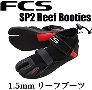 FCS/エフシーエス SP2 1.5mm リーフブーツ Reef Booties