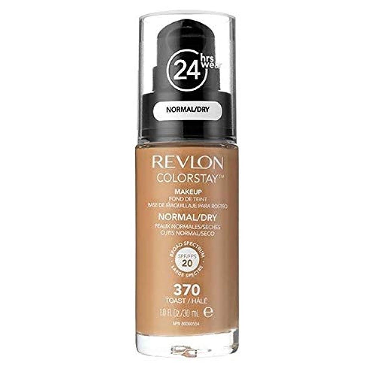 傾く招待咽頭[Revlon ] レブロンカラーステイ基盤ノルム/ドライトースト30ミリリットル - Revlon Color Stay Foundation Norm/Dry Toast 30ml [並行輸入品]