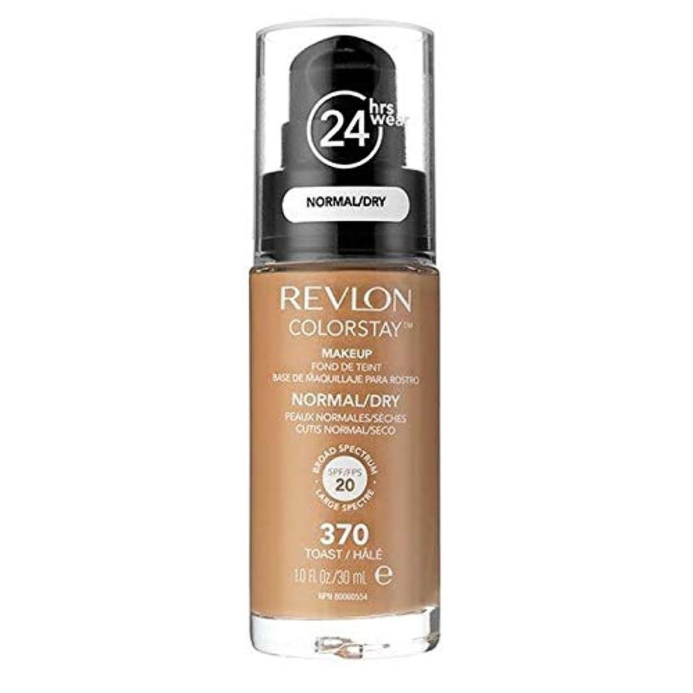 浸すムス出します[Revlon ] レブロンカラーステイ基盤ノルム/ドライトースト30ミリリットル - Revlon Color Stay Foundation Norm/Dry Toast 30ml [並行輸入品]