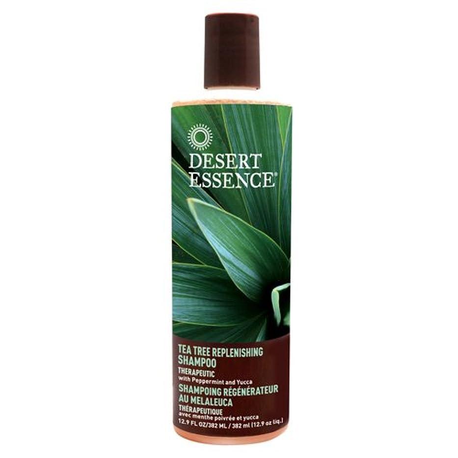メキシコイタリック合法DESERT ESSENCE社 Tea Tree Replenishing Shampoo 12.9液量オンス