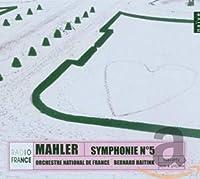 マーラー;交響曲第5番嬰ハ短調 (Mahler: Symphonie No. 5)