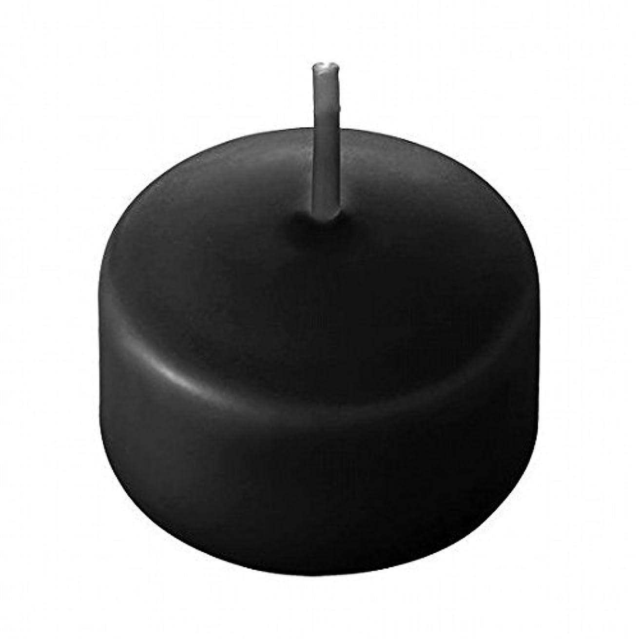 軽減魅惑的なハードリングkameyama candle(カメヤマキャンドル) キャンドル ハッピープール(カラーアトリエ) 「 ブラック 」 24個入り キャンドル (72800000BK)