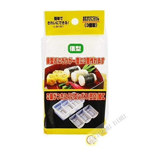JapanBargain Japanese Sushi Press Nigiri Rice Mold Maker 3 Rolls Sushi Mold Non Stick Dishwasher Safe Made in Japan