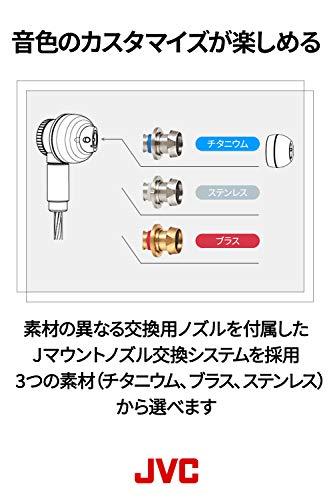 JVCHA-FD01カナル型イヤホンCLASS-SSOLIDEGE高解像サウンド/リケーブル/フルステンレスボディ/Jマウントノズルチェンジシステム採用