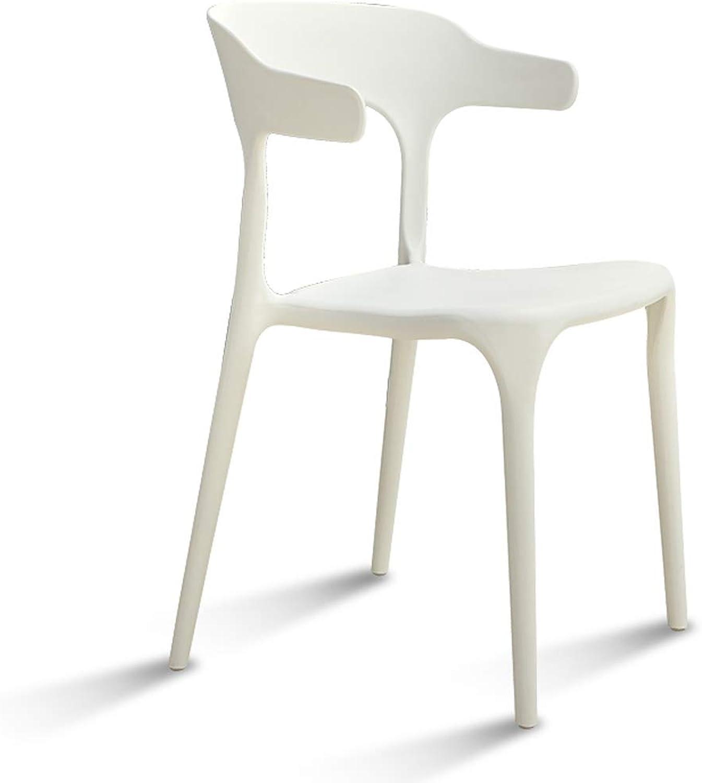 LRW Modern Simple Plastic Dining Chair, Nordic Fashion Leisure Chair Restaurant, Creative Backrest Stool, White