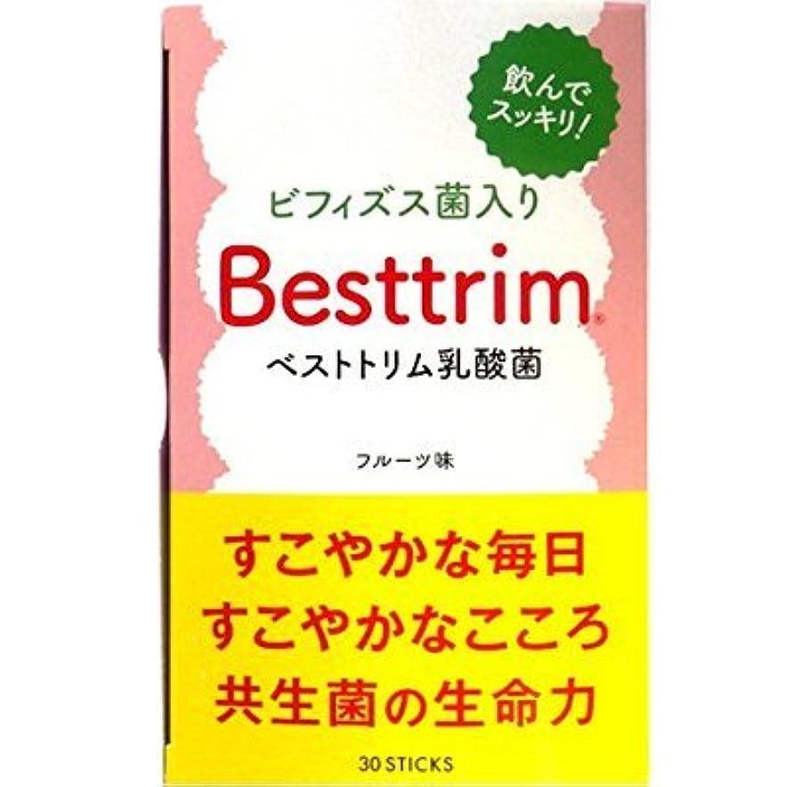 パステルお手入れローズベストトリム 乳酸菌