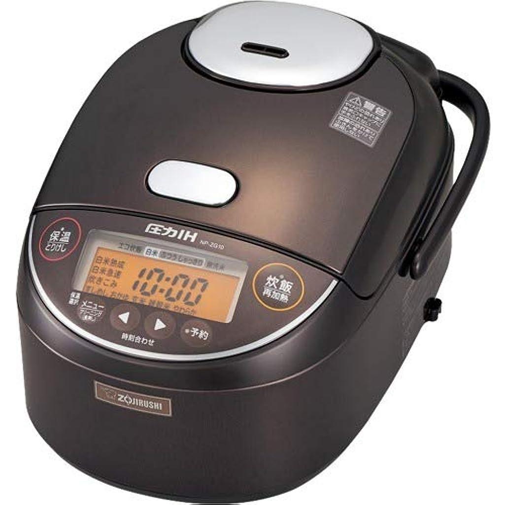 反論者コーヒー船員象印 5.5合炊き 炊飯器 圧力IH炊飯ジャー 極め炊き NP-ZG10-TD ダークブラウン