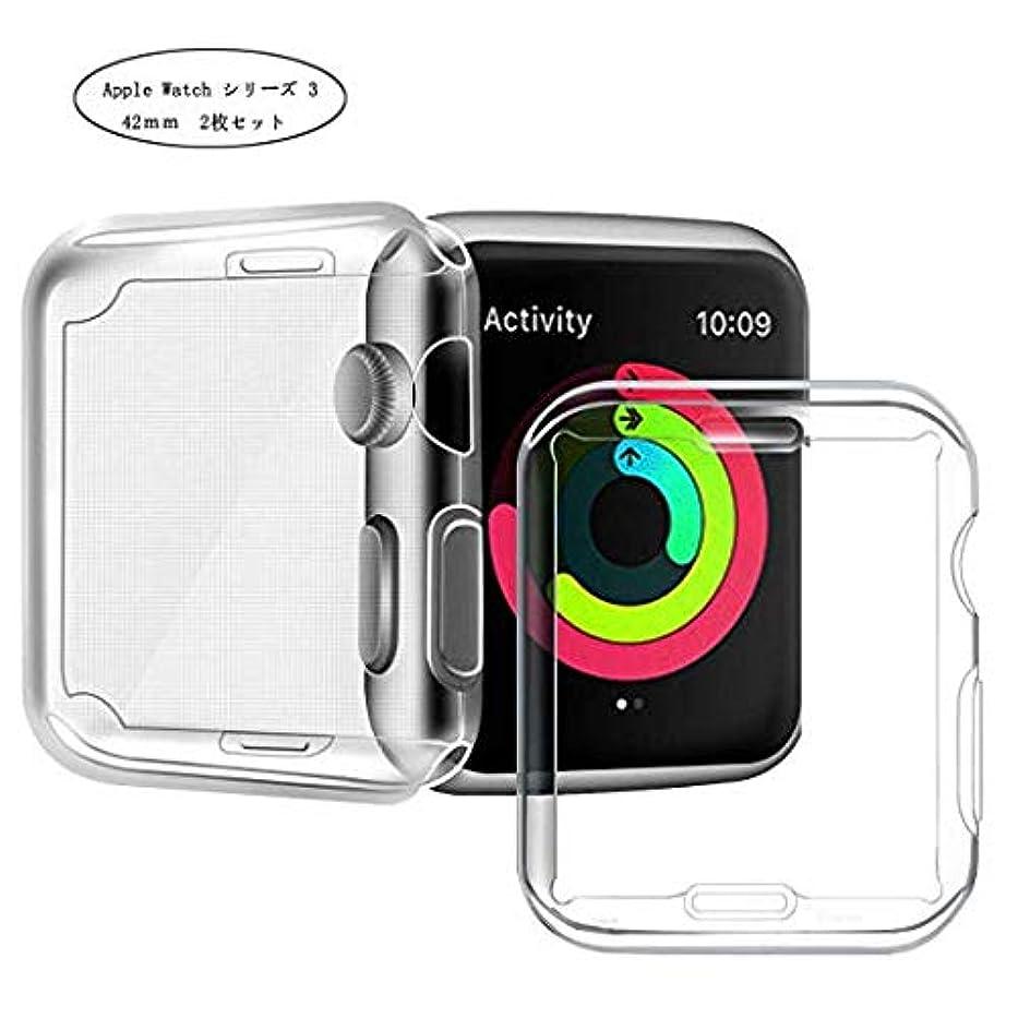 見えるノイズハチNeontek TPU apple watch Series 3 42mm保護ケース クリア アップル ウォッチ シリーズ3 フルカバー 薄型 耐衝撃42mm (2枚)