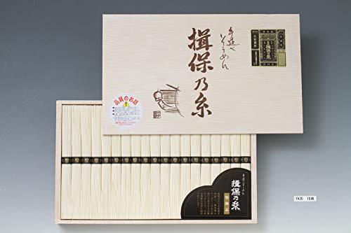 揖保乃糸素麺 特級品 50g×20束