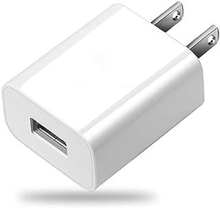 USB充電器 ACアダプター 小型 軽量 コンパクト スマホ充電器 USBチャージャー 2A急速充電【PSE認証済】iPhone/iPad/Android 等のUSB機器対応 白