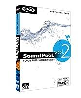 Sound PooL vol.2