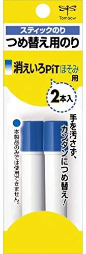 トンボ鉛筆 スティックのり 消えいろピットほそみ用つめ替え PR-PC2P 2本入 【× 7 個 】
