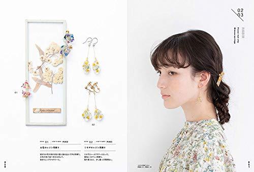 日本ヴォーグ社『決定版!まるごと1冊ハンドメイドアクセサリーの本』