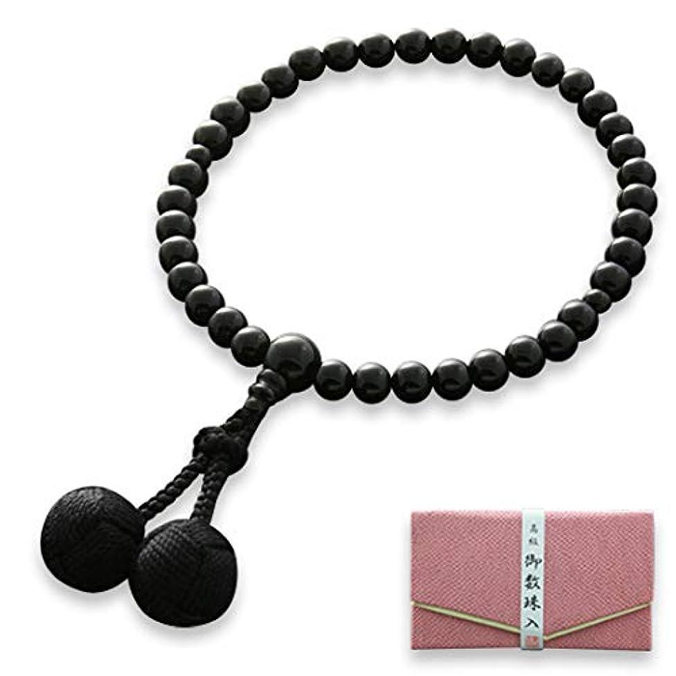 爆発物まもなく議題京仏壇はやし 数珠 女性用 正絹 くみひも梵天房 黒オニキス 【 数珠袋セット 】 W-015 京都 念珠 すべての宗派でお使いいただけます