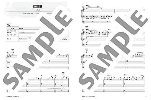 『STAGEA J-POP 8級 Vol.13 ベスト・ヒッツ7 (STAGEA JーPOP・シリーズ グレード8級)』の3枚目の画像