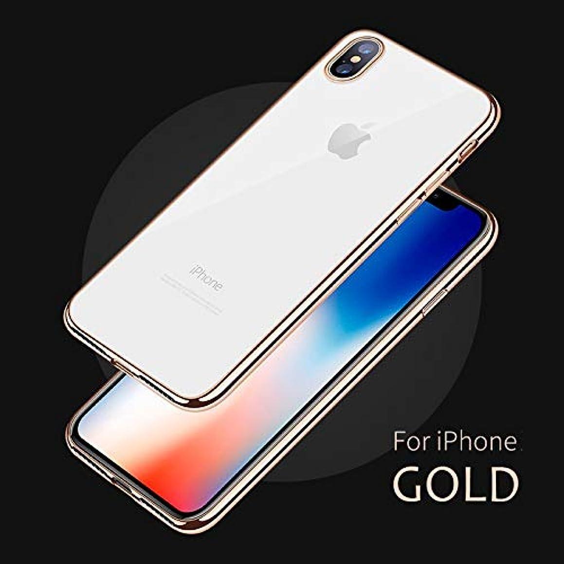 ラブ私たちのシールGederq iPhoneのための携帯電話ケースiPhone用8 7 6プラス6SシリコーンソフトCoqueラグジュアリーTPUのフルカバーケース6 7 7プラス8 8プラスXケース [ゴールド iPhoneのための8]