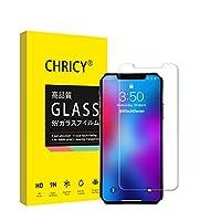 iPhone 12 mini ガラスフィルム フィルム 5.4 インチ 保護フィルム 液晶保護フィルム ケース 強化保護ガラス 日本製素材旭硝子製 硬度9H 衝撃吸収 透過率99.9% 指紋防止 高応答性 (iPhone 12 5.4)