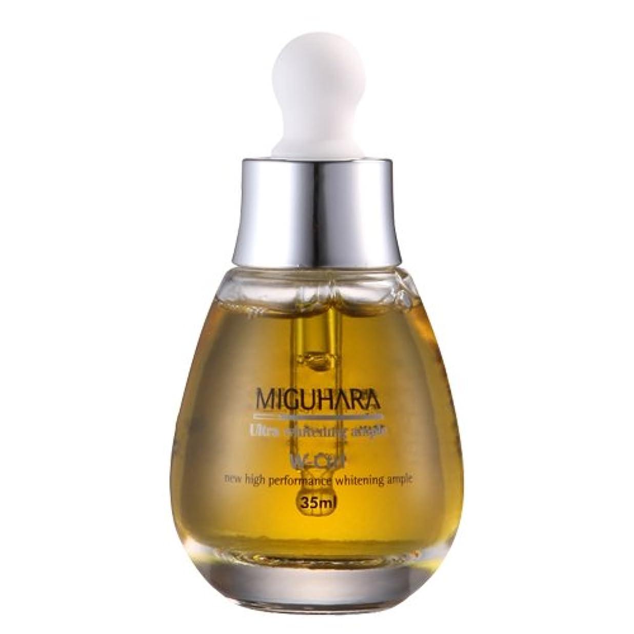 地元ご注意皿(韓国製)MIGUHARAウルトラホワイトニング豊満35ミリリットル自然化粧品Ultra Whitening Ample