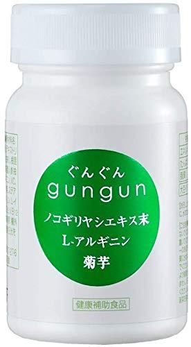 美彩(BISAI) GUNGUN -ぐんぐん- ノコギリヤシ配合サプリメント 27g『300mg×90粒』(約1ヶ月分)