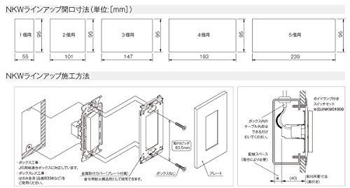 『神保電器 ニューマイルドビーシリーズ 埋込トリプルコンセント 絶縁枠付 2P 15A 125V ピュアホワイト JEC-BN-555V PW』の1枚目の画像