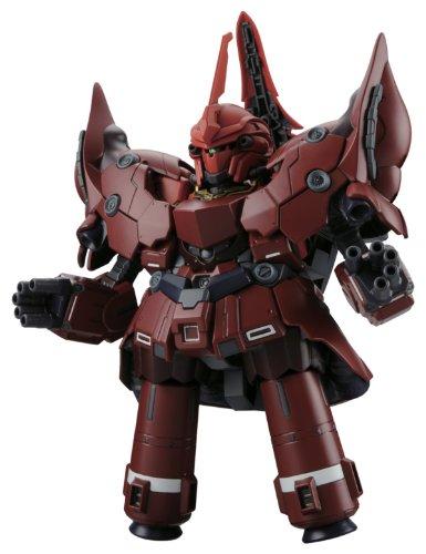 Bandai Hobby BB # 392 Neo Zeong kit de Gundam UC modèle