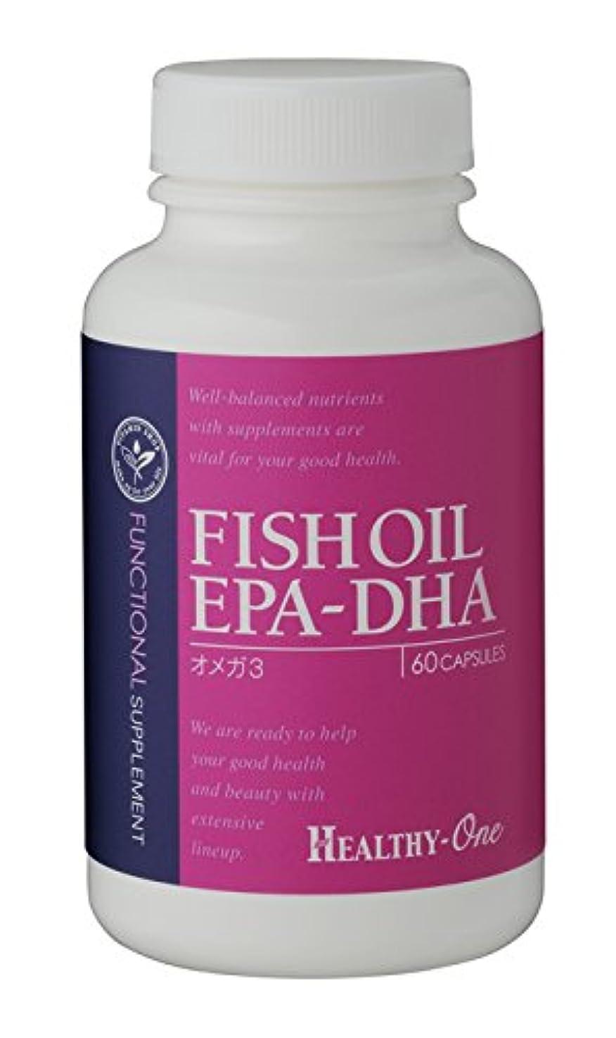 ベンチャー懐半径ヘルシーワン フィッシュオイル EPA-DHA 60カプセル