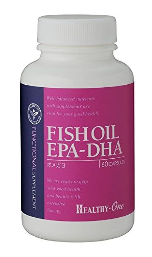 現実インサートスマッシュヘルシーワン フィッシュオイル EPA-DHA 60カプセル