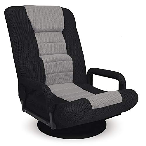 Best Choice Products Multipurpose 360-Degree Swivel Gaming Floor Chair for TV, Reading, Playing w/Lumbar Support, Armrest Handles, Foldable Adjustable Backrest - Gray